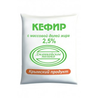 "Кефир 2,5% ""Джанкойское Молоко"" (пакет) 900гр"