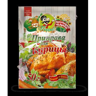 """Приправа для курицы """"Перцов"""" 50гр"""