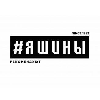 """Перец черный молотый """"Перцов"""" 50гр"""