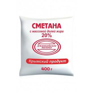 "Сметана 20% ""Джанкойское Молоко"" 400гр"